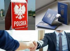 У Польщі пропонують 25 змін у працевлаштуванні та легалізації іноземців