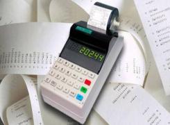 Продаж електронних квитків: чи потрібен РРО