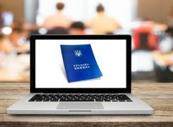Як роботодавцю та працівнику подавати дані для електронної трудової книжки — поради голови Пенсійного фонду